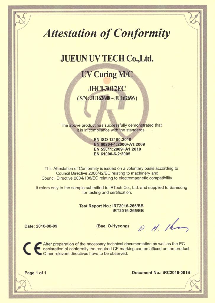 CE인증서 (JHCI-3012EC)